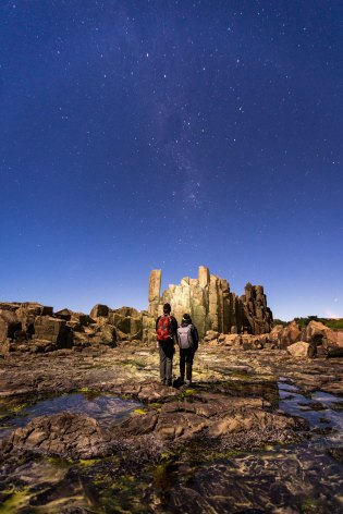 Exploring Bombo Quarry under the full moon
